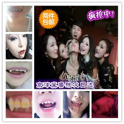 Vampire zombie teeth dentures Cos Halloween rave party props gift toy show