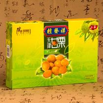正宗桂发祥十八街天津甘栗礼盒板栗仁栗子仁特产250g