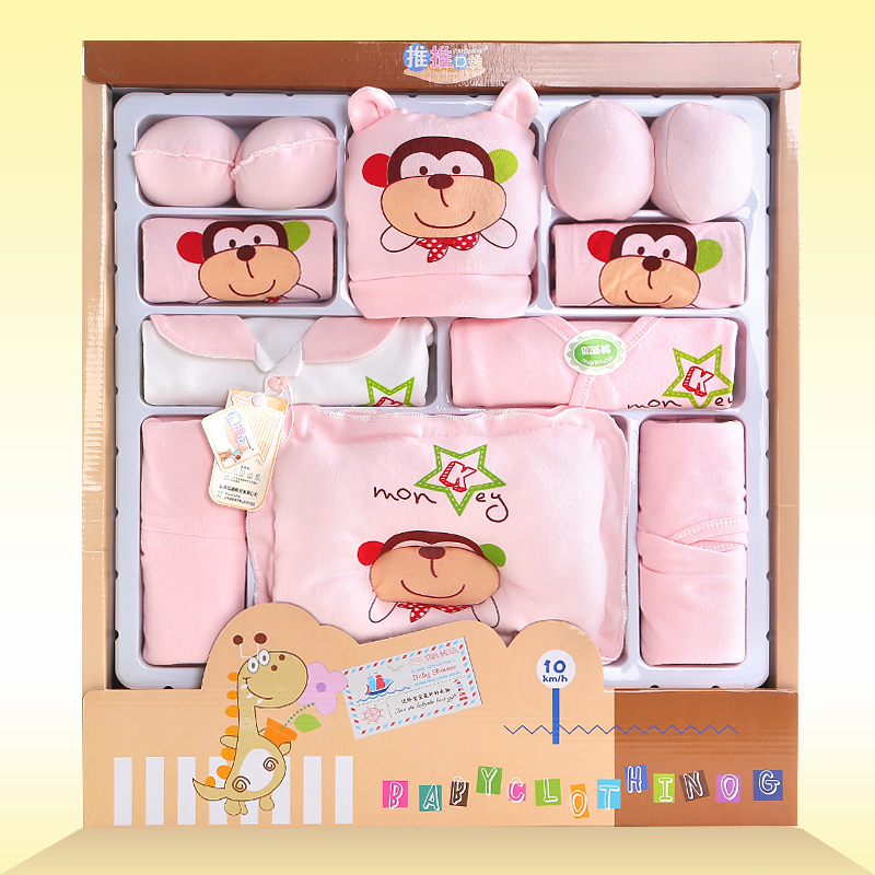 婴儿衣服春夏0-3个月新生儿礼盒套装纯棉初生满月宝宝服母婴用品
