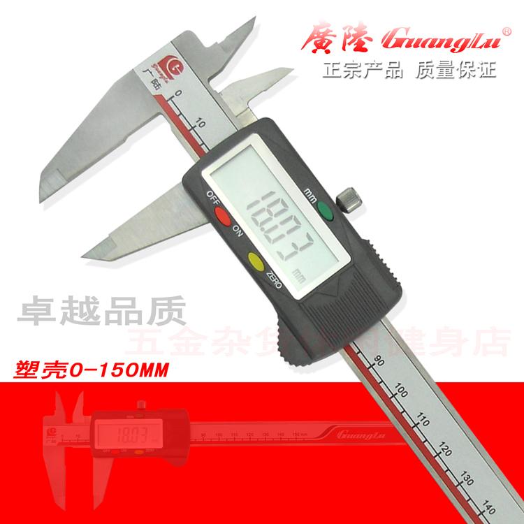 Штангель-циркуль цифровой Большой экран подлинной безопасности всплывающих Guang Лу цифровой штангенциркуль 0