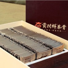 GongRunXiang puer tea cream Golf fifth element 100 g pu 'er ripe tea cream Pu 'er tea cream bag mail