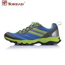 包邮Toread探路者男鞋登山鞋越野跑鞋TFAA91022-1-H348图片