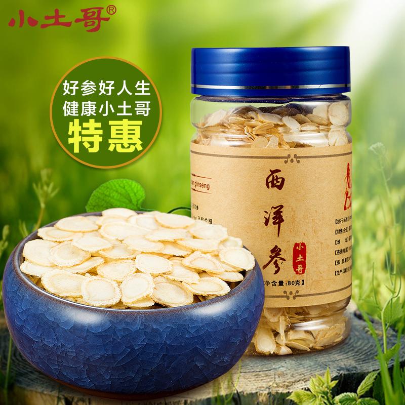 【8.10白菜价】福利,淘宝天猫白菜价商品汇总