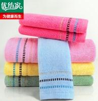 100%竹纤维毛巾 加大加厚吸水速干美容纯棉柔软洗脸擦脸巾 包邮