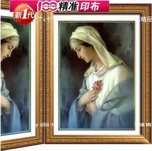 包邮十字绣圣母像天主教圣母玛利亚十字架玫瑰经念珠精准印花满绣