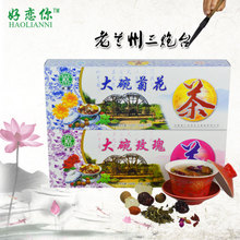 Good love you rose three bubble lanzhou specialty herbal tea combination Rose tea super sweet regulate the menstrual function, raise colour