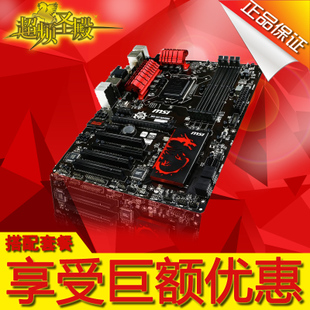 (Package price) MSI overclocking MSI B85-G43 GAMING gaming motherboard G3258