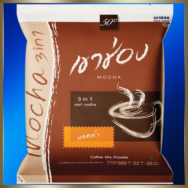 泰国原装进口咖啡高盛高崇摩卡咖啡速溶特浓三合一特价包邮660g