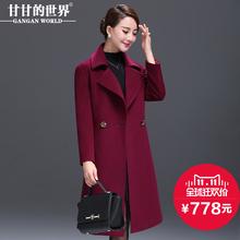 毛呢外套长款春秋新款女装甘甘的世界韩版修身显瘦大码呢子大衣Q图片
