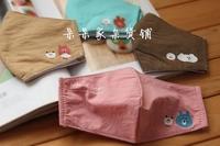【50包邮】么么哒呆萌小动物 卡通帆布布艺口罩 一片式立体口罩