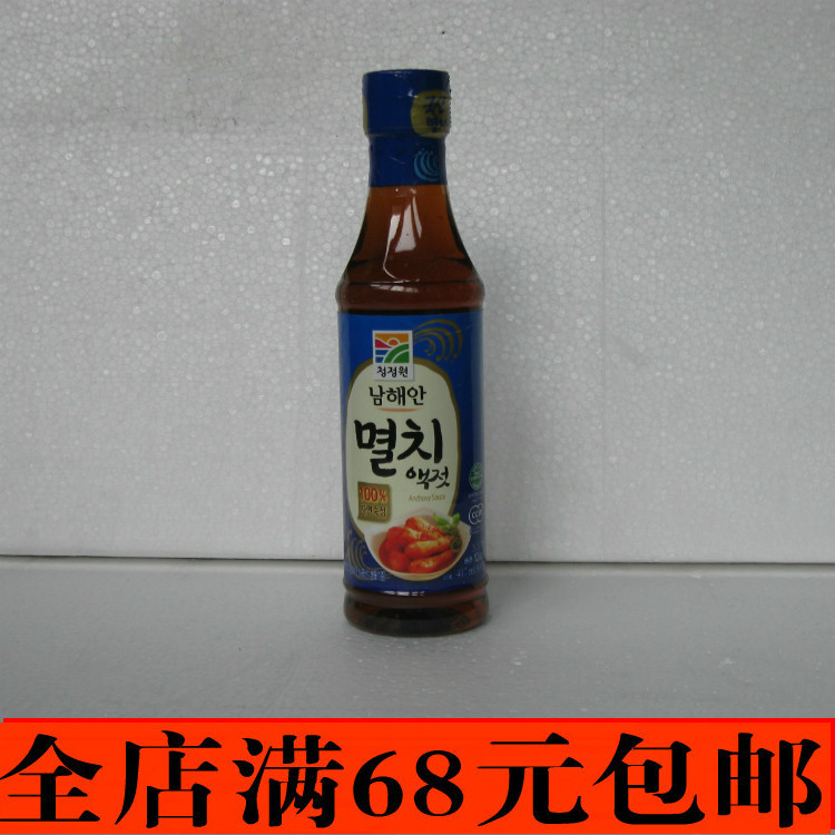 South korea korea park clean fish sauce fish sauce 500 for Korean fish sauce