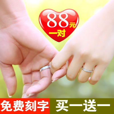 925 sterling silver rings couple rings for men jewelry female Korean couple ring wedding ring one pair of lettering