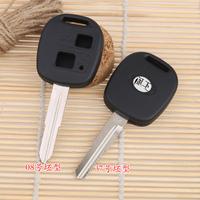 阁下钥匙适用于天津一汽威志 夏利N5直板遥控器钥匙外壳坯胚