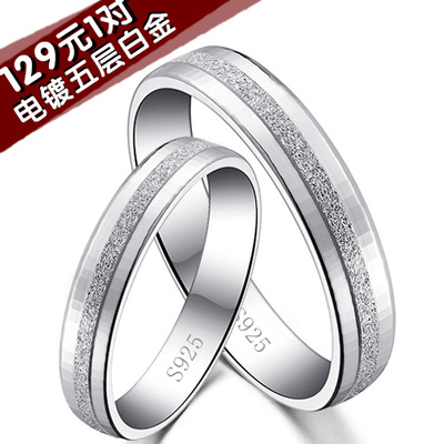 Xi edge silver rings couple rings 925 sterling silver jewelry ring ring female Korean couple rings one pair of lettering
