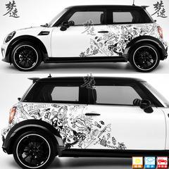 迷你mini cooper车贴拉花涂鸦个性汽车贴纸coupe全车贴画改装饰3Z