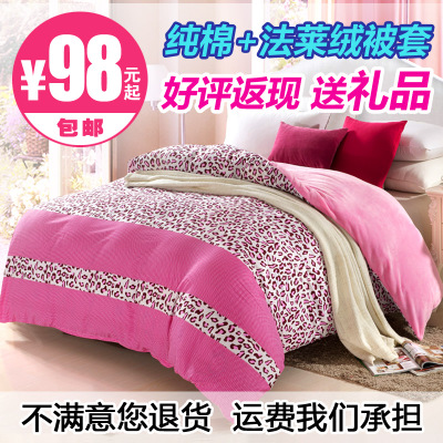 One-piece flannel quilt law Levin velvet quilt quilt quilt multifunction thick coral velvet warm winter bedding