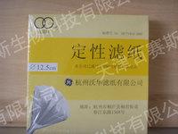 杭州沃华 双圈 定性滤纸 中速12.5cm 100张/盒★带票