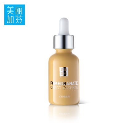 US Lijia Fen Pomegranate dope White Water Blemish to yellow to brighten the complexion Facial Essence genuine