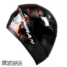 OURAN PRO cracks in carbon fiber full face helmet Imported from Japan toray carbon fiber weighs 1150 g