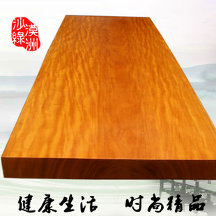 Custom solid wood slab tables huanghuali wood tea tables desks Dining table painting large boss spot