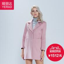 娅丽达女装2015秋冬新毛呢大衣女优雅大气中长款大翻领外套Q7531图片