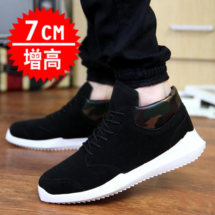 秋季休闲鞋韩版板鞋男士隐形6cm内增高鞋8CM男鞋子英伦男潮鞋7cm