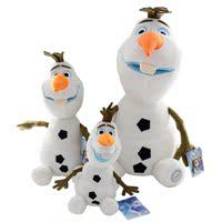 大号可爱雪宝毛绒玩具公仔冰雪奇缘创意玩偶布娃娃儿童生日礼物