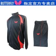 日本の蝶WSW420卓球運動スーツ卓球服卓球球裤