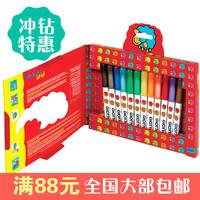 进口giottobebe 幼儿童水彩笔12色无毒水洗画画 欧盟最高标准