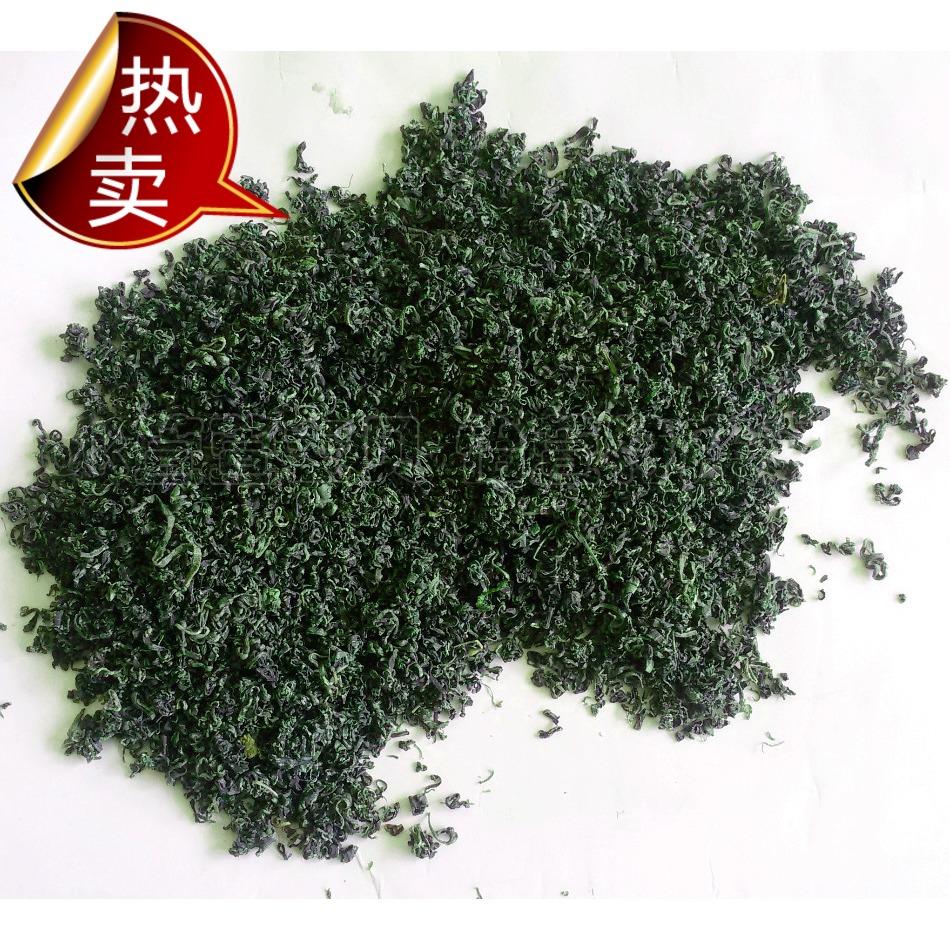14年新茶 中宁无果枸杞芽茶 (珠型芽茶)50g散装清香型100克包邮