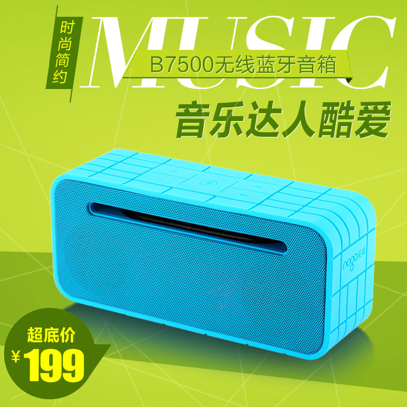 Dimethoate B7500 wireless Bluetooth speaker phone stereo subwoofer card portable mini speaker