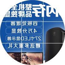 四核独显办公家用游戏组装台式电脑全套主机diy整机兼容机秒I3/I5