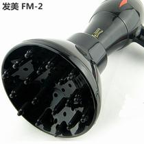 电吹风机风罩吹卷发筒大烘罩万能接口烘干器卷发通用配件风筒头发