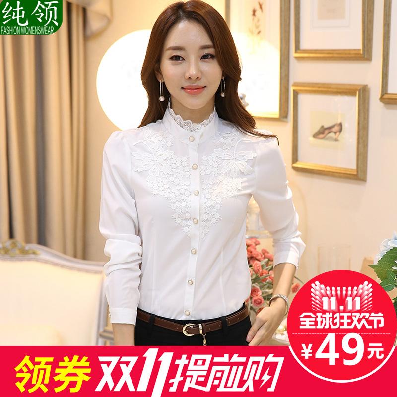 蕾丝打底衫上衣秋装新款女装衬衣高领雪纺衫女士长袖衬衫女装韩版