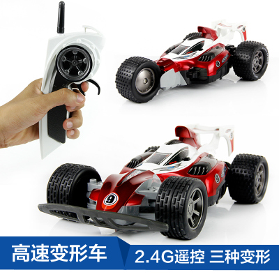 Exhibition billion 2.4G high-speed off-road car racing triple deformation model remote control car children's toys Cars gifts