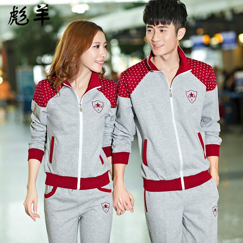 秋季男士运动服女运动装情侣卫衣休闲服长袖立领运动服男运动套装