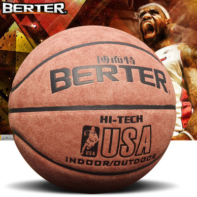 Free shipping berter cement suede leather basketball really wearable training standards on the 7th game of indoor and outdoor common