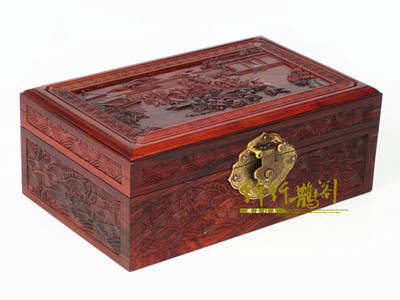 Rosewood five face carved mahogany rectangular storage box jewelry box antique jewelry box jewelry box wedding gift