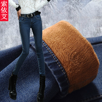 New winter significantly thin pants plus thick velvet jeans female pencil pants large size women pants Korean tidal trousers