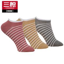 【3双装】三枪女袜子 春夏低筒时尚彩条舒适防臭透气棉女袜子图片
