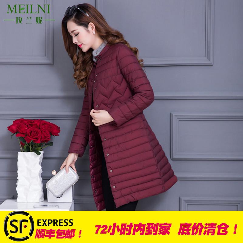 棉衣女冬季新款2016韩版修身棉袄大码中长款显瘦轻薄羽绒棉服外套