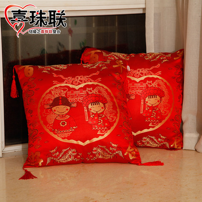 Flora wedding supplies festive red cartoon pillow cushions and decorative pillows arranged marriage props