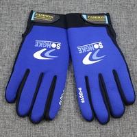 自行车手套男 秋冬季骑行户外保暖棉手套 透气运动健身防滑手套