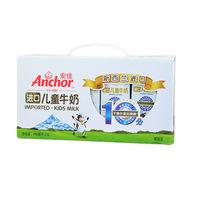 新西兰 原装进口牛奶 Anchor/安佳 儿童牛奶190ml*12礼盒装