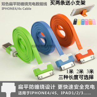 KUSHOP 4 iphone4s 4 Apple iPad2 iPad3 color cable USB charging line pasta line