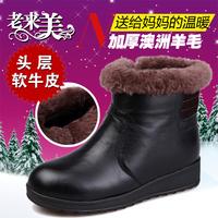 冬天东北女棉鞋坡跟皮毛一体羊毛保暖防滑加厚妈妈真皮中老年棉鞋