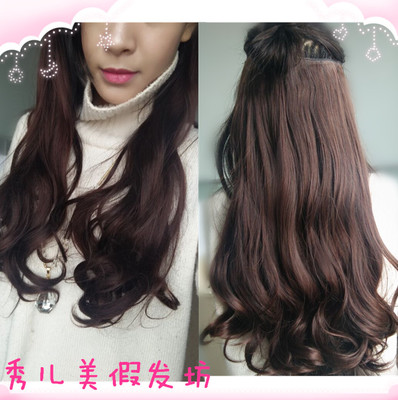 Don't shine A chip curl hair Non-trace wig Small roll hair piece Ewha big wigs