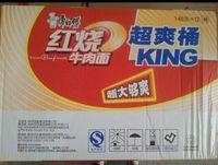 康师傅大食桶红烧牛肉面148g*12桶  整箱批发