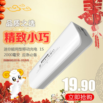 HSW cute mini compact mobile power universal mobile phone spare battery jewels portable emergency