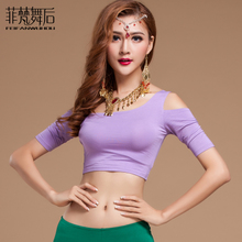 The Philippines brahman Kings Belly dance coat the new practice taking belly dance costumes dance costumes high-grade qiu dong